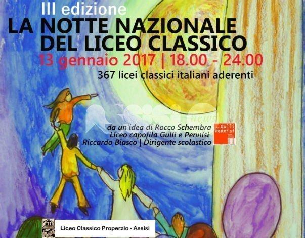 Notte nazionale del liceo classico 2017, c'è anche il Properzio di Assisi