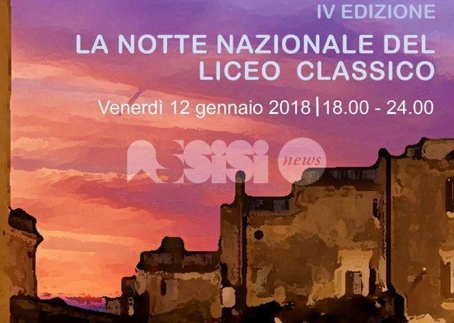 La notte nazionale del liceo classico 2018 anche al Liceo Properzio di Assisi