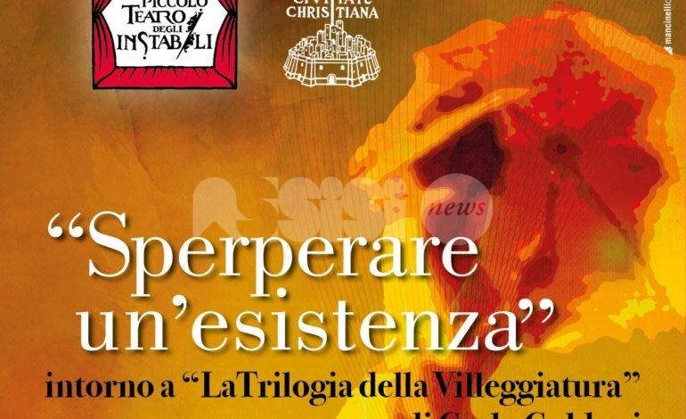 Trilogia della villeggiatura, agli Instabili un laboratorio/studio con Christian La Rosa